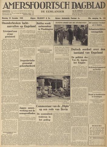 Amersfoortsch Dagblad / De Eemlander 1940-12-23