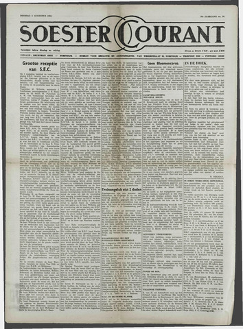 Soester Courant 1958-08-05