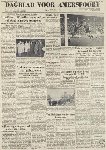 Dagblad voor Amersfoort 1948-11-22