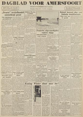 Dagblad voor Amersfoort 1947-03-12