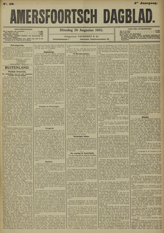 Amersfoortsch Dagblad 1905-08-29