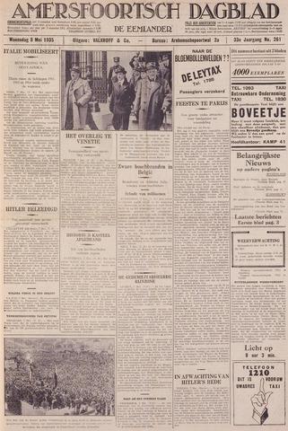 Amersfoortsch Dagblad / De Eemlander 1935-05-08