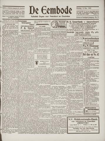 De Eembode 1933-12-12