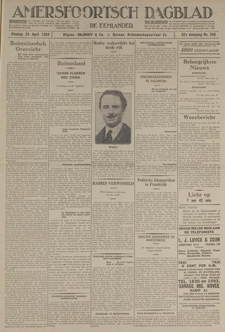 Amersfoortsch Dagblad / De Eemlander 1934-04-24