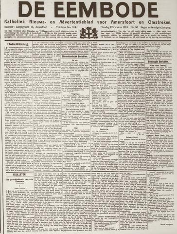 De Eembode 1915-10-12