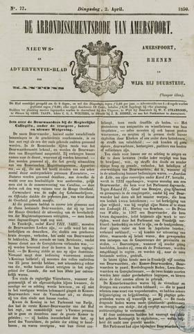 Arrondissementsbode van Amersfoort 1850-04-02