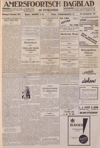Amersfoortsch Dagblad / De Eemlander 1934-12-31