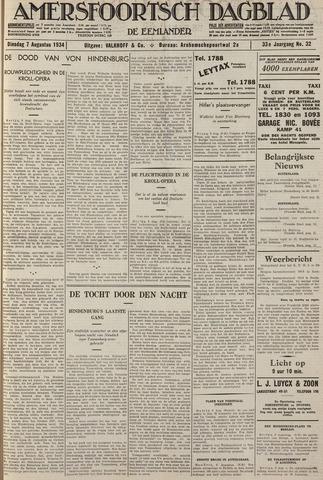 Amersfoortsch Dagblad / De Eemlander 1934-08-07
