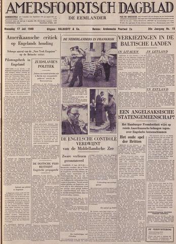 Amersfoortsch Dagblad / De Eemlander 1940-07-17
