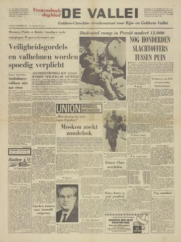 De Vallei 1968-09-03