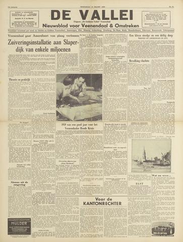 De Vallei 1960-03-16