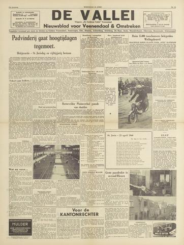 De Vallei 1960-04-20