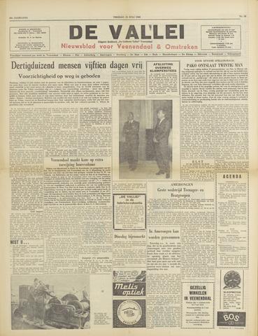 De Vallei 1966-07-15