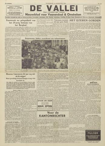 De Vallei 1958-08-13