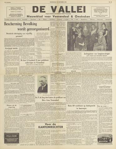 De Vallei 1960-10-26