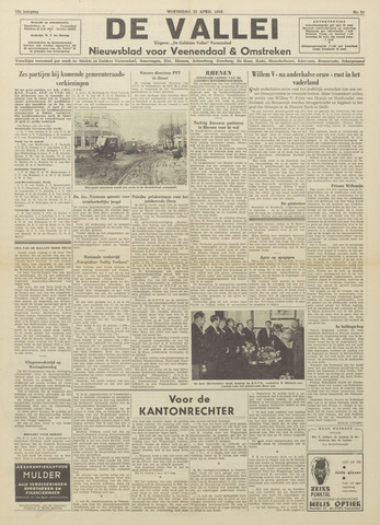De Vallei 1958-04-23