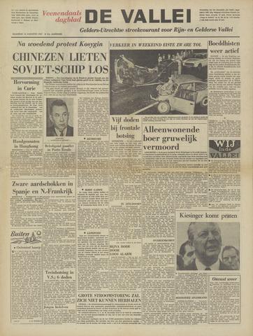 De Vallei 1967-08-14