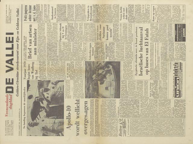 De Vallei 1969-03-14