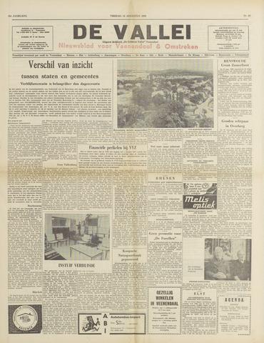De Vallei 1966-08-12