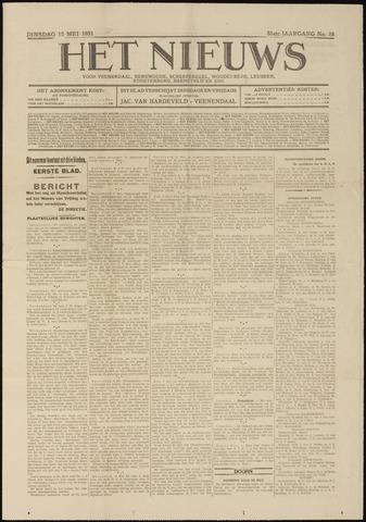 Het Nieuws 1931-05-12