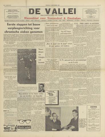 De Vallei 1965-12-03