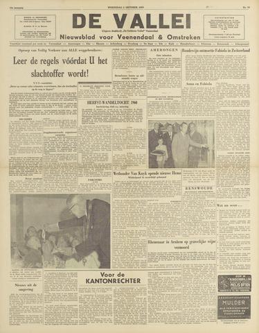 De Vallei 1960-10-05