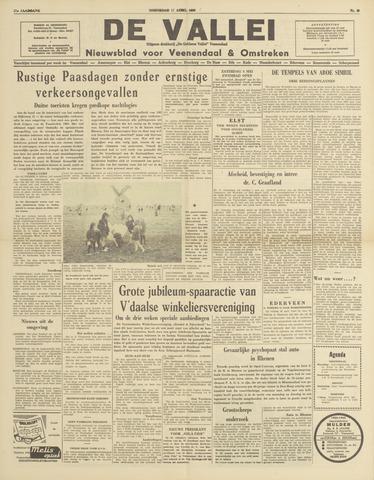 De Vallei 1963-04-17