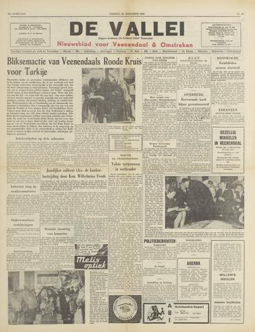 De Vallei 1966-08-26