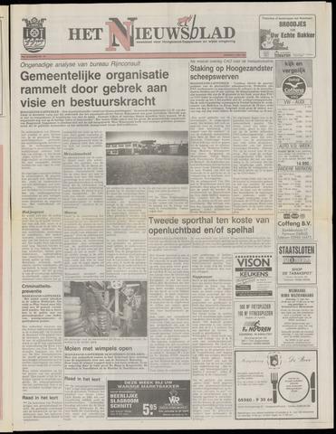 Het Nieuwsblad nl 1991-05-07