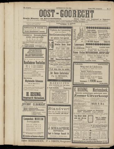 (Volksblad) Oost-Goorecht en Omstreken nl 1933-07-22