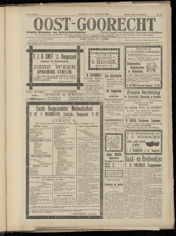 (Volksblad) Oost-Goorecht en Omstreken nl 1924-08-23