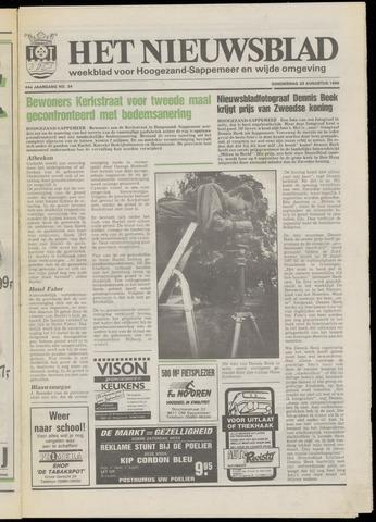 Het Nieuwsblad nl 1990-08-23