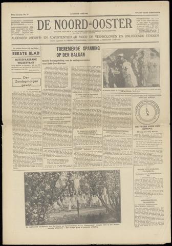 Nieuws- en Advertentieblad, De Noord-Ooster nl 1940