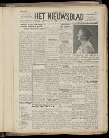 Het Nieuwsblad nl 1947-08-30