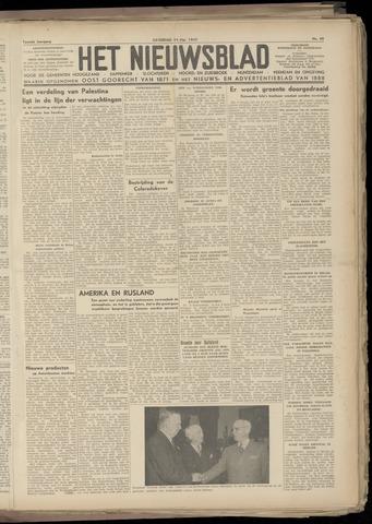 Het Nieuwsblad nl 1947-05-24