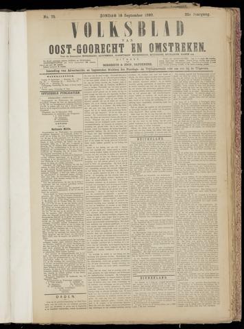 (Volksblad) Oost-Goorecht en Omstreken nl 1892-09-18