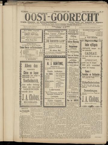 (Volksblad) Oost-Goorecht en Omstreken nl 1932-03-12