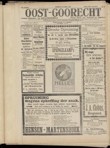 (Volksblad) Oost-Goorecht en Omstreken nl 1932-04-30