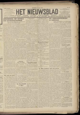 Het Nieuwsblad nl 1947-04-16