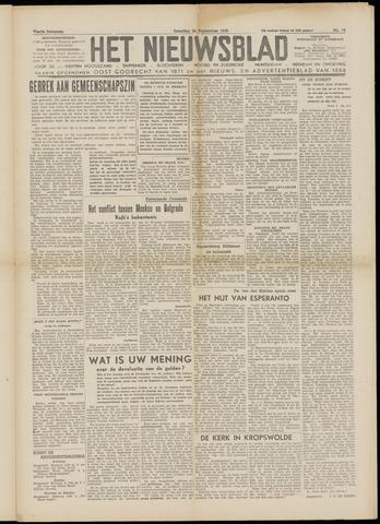 Het Nieuwsblad nl 1949-09-24