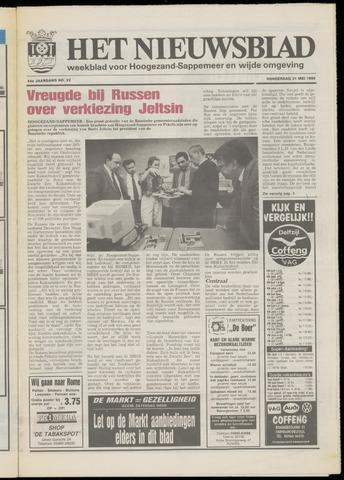 Het Nieuwsblad nl 1990-05-31