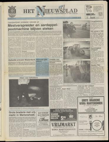 Het Nieuwsblad nl 1991-06-06
