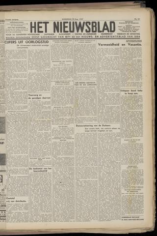 Het Nieuwsblad nl 1947-08-20