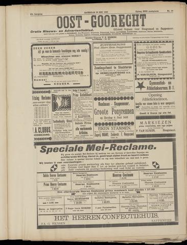 (Volksblad) Oost-Goorecht en Omstreken nl 1933-05-20