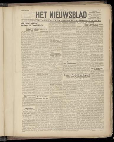 Het Nieuwsblad nl 1947-04-26