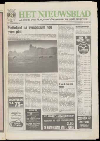 Het Nieuwsblad nl 1990-03-29