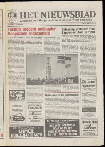 Het Nieuwsblad nl 1990-05-10