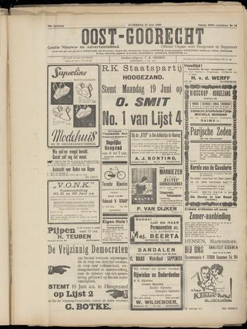 (Volksblad) Oost-Goorecht en Omstreken nl 1939-06-17