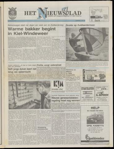 Het Nieuwsblad nl 1991-07-11