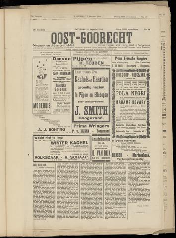 (Volksblad) Oost-Goorecht en Omstreken nl 1940-08-24